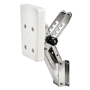 Adjustable Outboard Motor Bracket