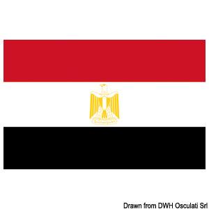 Pavillon - Égypte