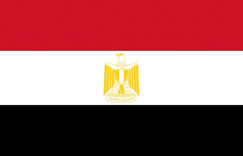 Gran Pavese Flag 30 x 42 cm Osculati Gran Pavese 30 x 42 cm